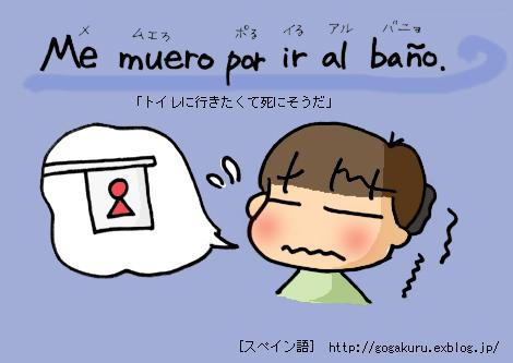 Images of スペイン語 Page 2 - ...