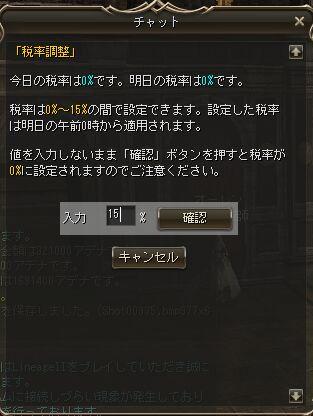 c0022896_17151063.jpg
