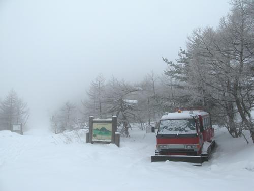 霧氷の朝_e0120896_9541165.jpg