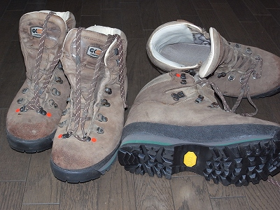 登山靴の補修_f0138096_10361564.jpg