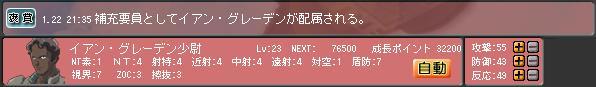 d0037611_8322685.jpg