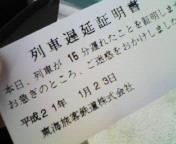 Thank you ・・_f0041113_9342391.jpg