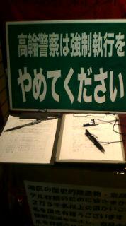 自主営業中の京品ホテルで国産牛しゃぶしゃぶを頂く_e0094315_2336381.jpg