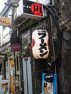 ラーメン凪 ゴールデン街店_c0025217_141937.jpg