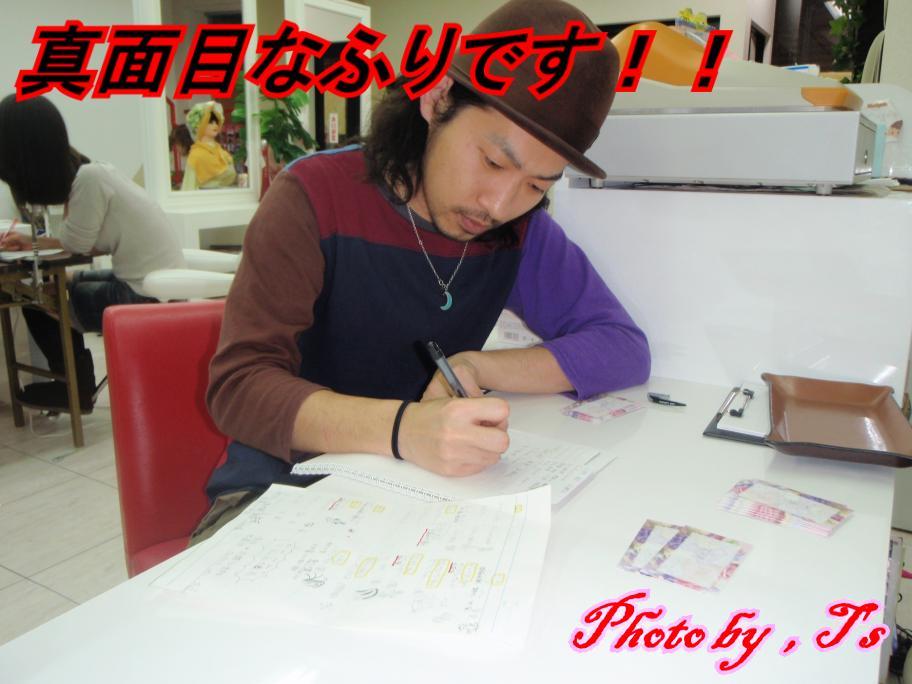 f0147821_1033595.jpg