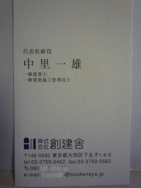 b0035524_9544262.jpg