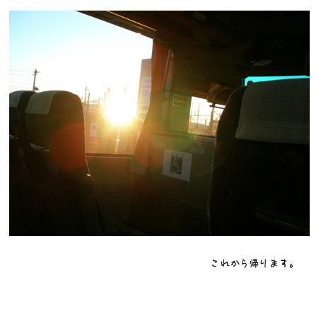 f0192530_005830.jpg