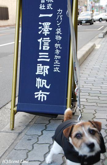 京都 最終日のこと  その2_c0099133_23383662.jpg