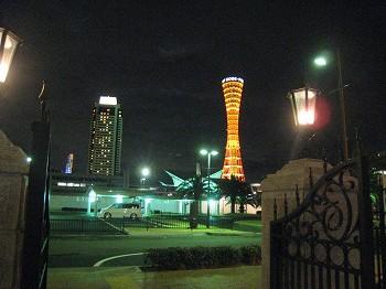 ラ・スイート神戸 夜散歩_a0055835_0115851.jpg
