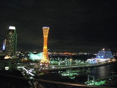ラ・スイート神戸 ルームサービスで夜食_a0055835_17142178.jpg