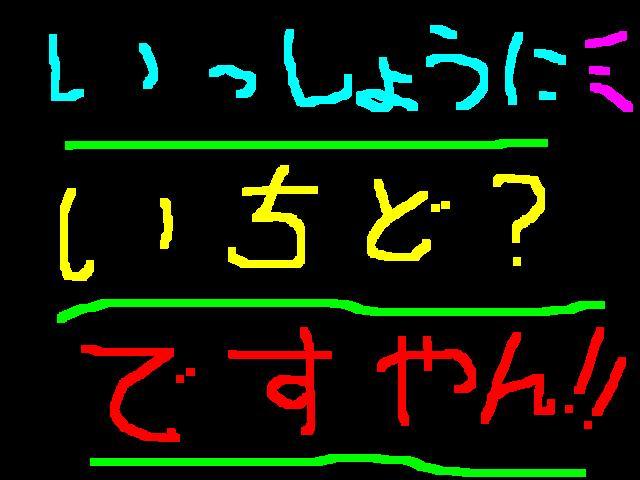 f0056935_18173673.jpg
