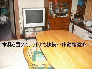 f0031037_1846107.jpg