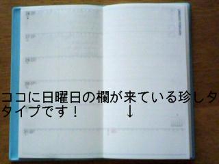 f0164842_15334522.jpg