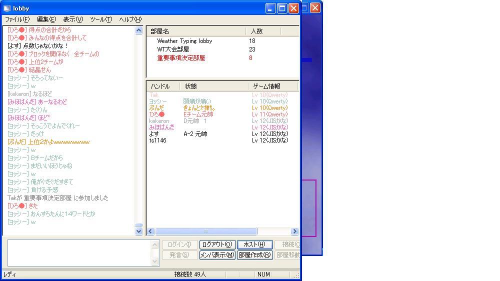 f0019846_272584.jpg