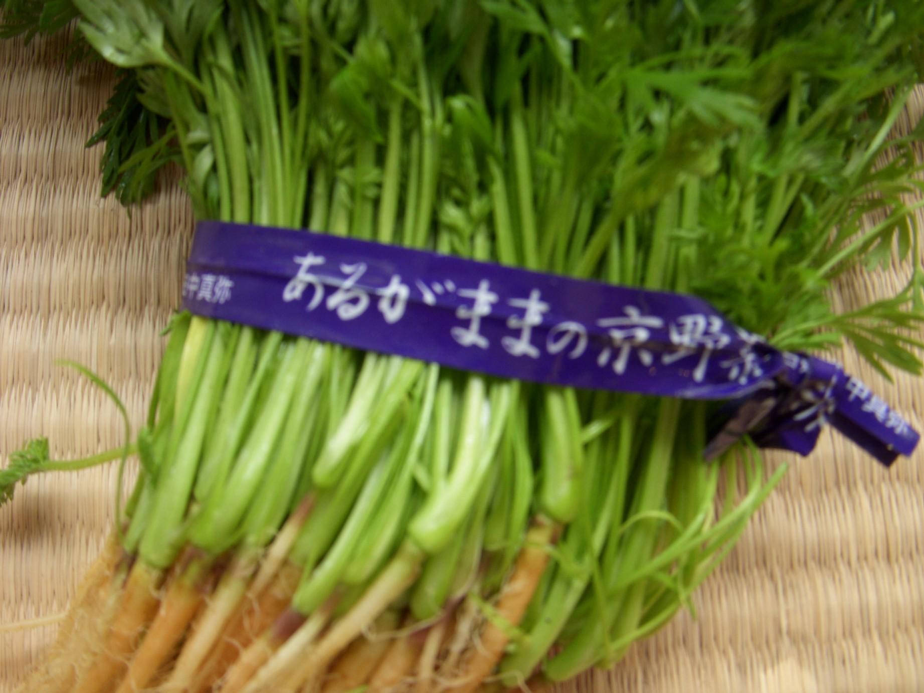 京野菜♪_c0156749_13561228.jpg