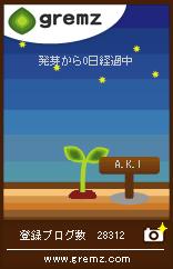 b0132755_0341272.jpg