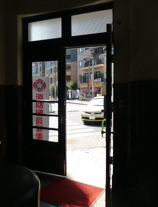 高輪消防署二本榎出張所_c0112559_1548783.jpg