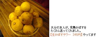 f0105171_1047277.jpg