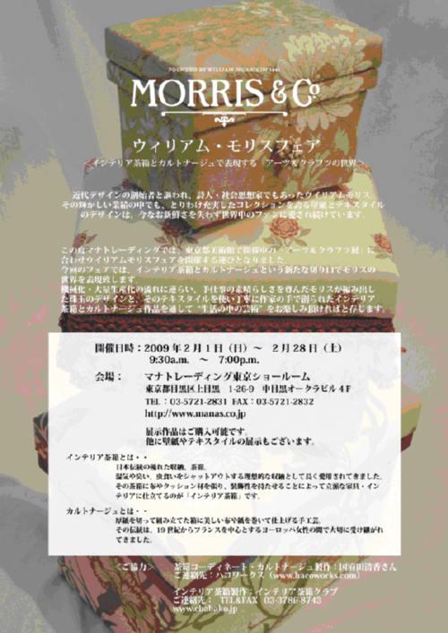 1月から2月のイベント_f0163575_2253838.jpg