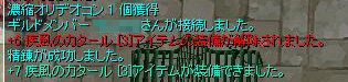 c0188279_11482778.jpg