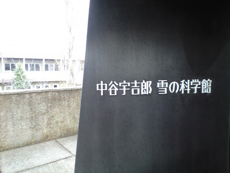 いまさらの篤姫ブーム_e0030180_13195662.jpg