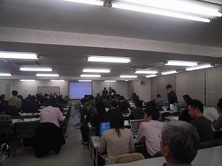 「冬の研究会」 in 渋谷_f0059988_8275584.jpg