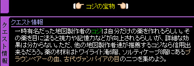 c0081097_20195783.jpg