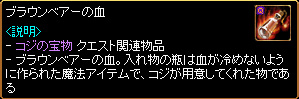 c0081097_20205711.jpg