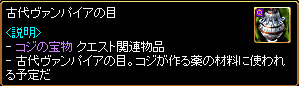 c0081097_20214488.jpg