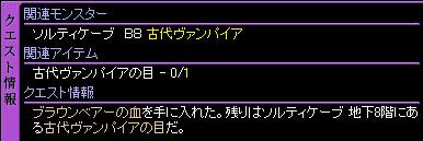 c0081097_2021650.jpg