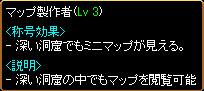 c0081097_20221915.jpg