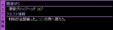 c0081097_2022195.jpg
