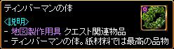 c0081097_23432615.jpg