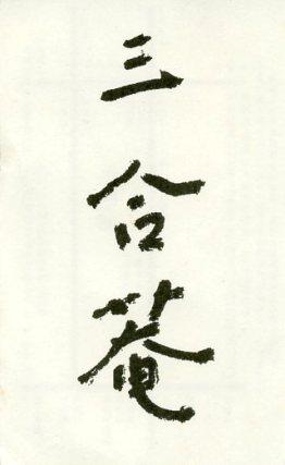 b0122805_1953472.jpg
