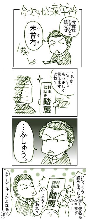 f0191205_162594.jpg