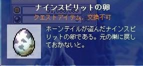 f0185710_13381636.jpg