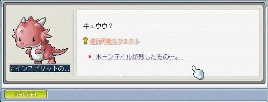 f0185710_1340923.jpg