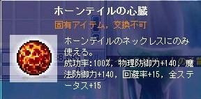 f0185710_1343560.jpg