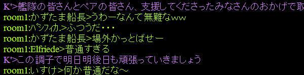 f0029614_1751386.jpg