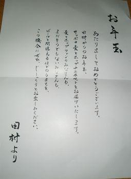 b0085815_18302446.jpg