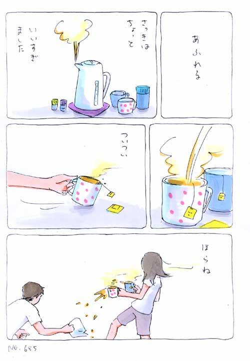 あふれる _a0026616_20322731.jpg