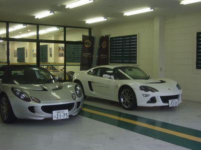 スーパーカー!_f0178416_1761422.jpg