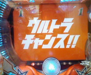 b0020017_1324049.jpg