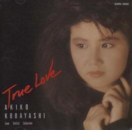 小林明子 「True Love」(1986)_c0048418_1635247.jpg