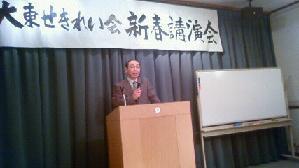 渡辺コンサル講演会_d0003224_1232179.jpg