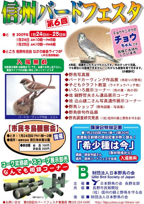 f0191924_9103281.jpg