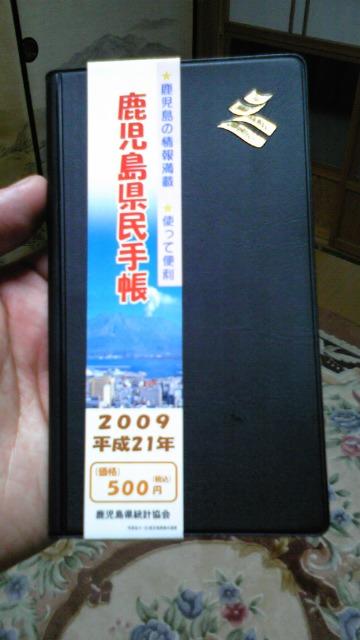 b0039825_10565046.jpg