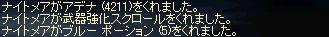d0101029_166183.jpg