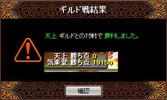 f0152131_5372183.jpg