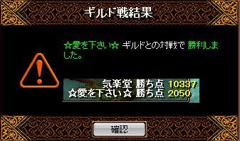f0152131_5393624.jpg
